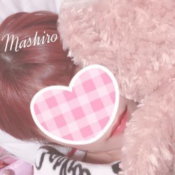 「おはおは~」03/06(03/06) 12:09   ましろ【アイドル系美少女】の写メ・風俗動画