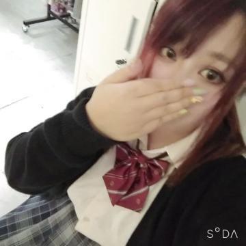 「ひとみちあん」03/06(03/06) 19:22 | ♡ひとみ先生♡の写メ・風俗動画