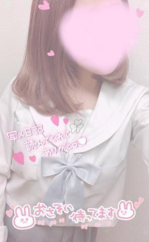 「○○できない」03/06(03/06) 22:28 | さくらの写メ・風俗動画
