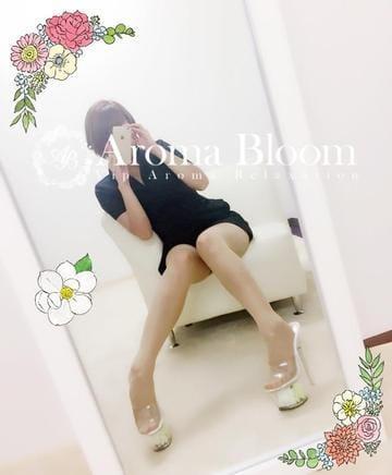 「day off…♡」12/10(12/10) 07:08 | 陽子-Youko-の写メ・風俗動画