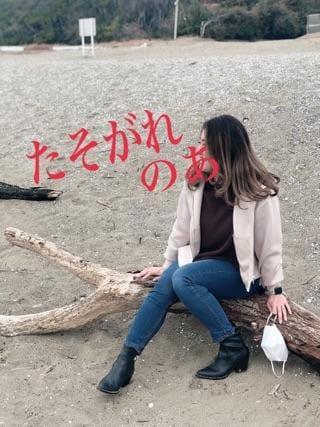 「とりあえず読んで」03/07(03/07) 11:14 | のあの写メ・風俗動画