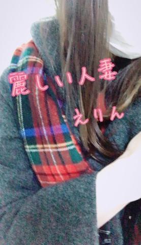 「おはようございます」12/10(12/10) 09:56   絵梨(えりん)の写メ・風俗動画