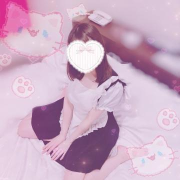 「今日!?」03/07(03/07) 13:11 | うにの写メ・風俗動画