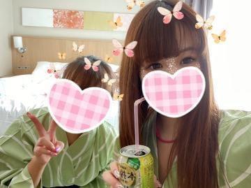 「ないちゃう」03/07(03/07) 18:24 | みりあ【H】想像超えたHカップの写メ・風俗動画
