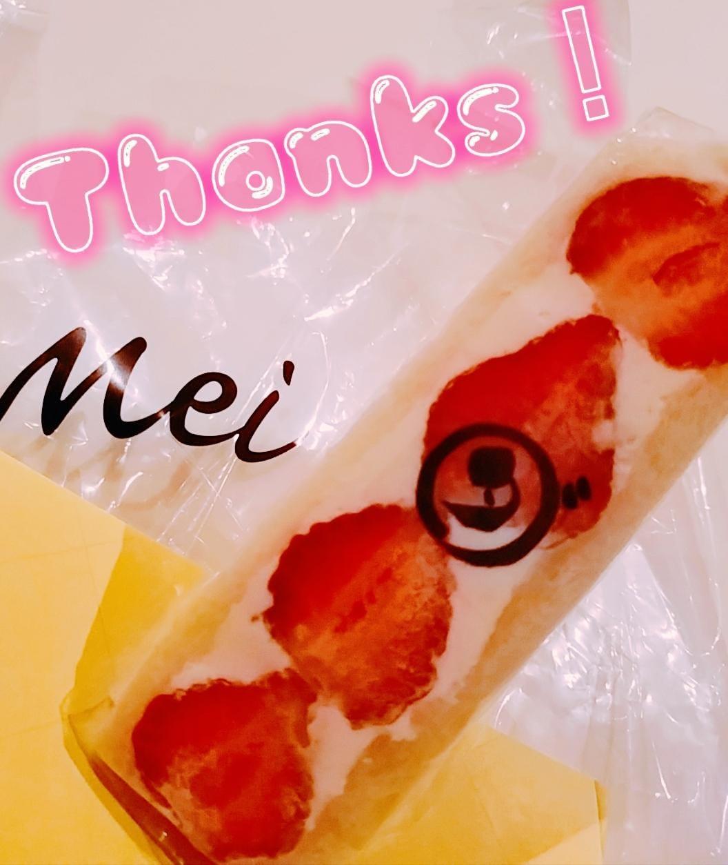 「お礼ですっ(*´꒳`♡)」03/07(03/07) 20:48 | 宮下しずかの写メ・風俗動画