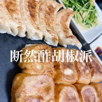 「断然酢胡椒」03/08(03/08) 01:03 | るなの写メ・風俗動画