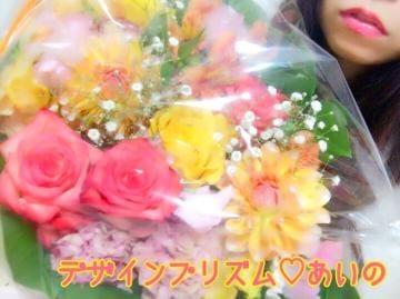 「こんにちは」12/10(12/10) 14:20 | あいのの写メ・風俗動画
