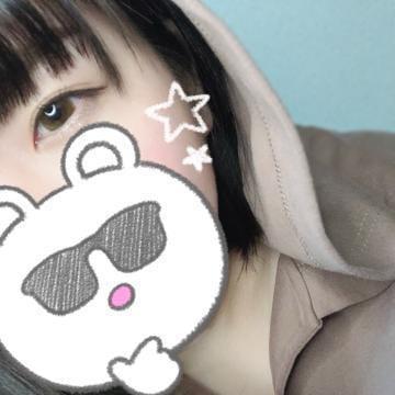 「とろけたい♡」03/09(03/09) 01:14   いちか【F】スマイル天使♪の写メ・風俗動画