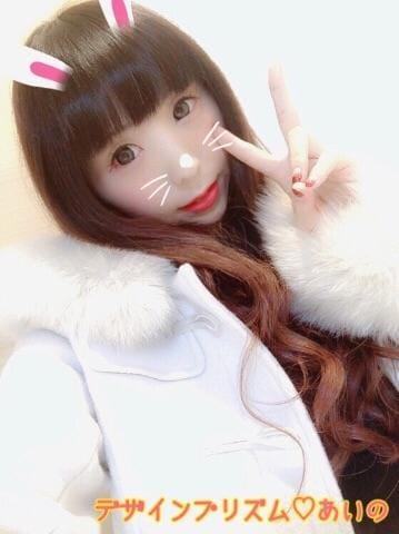 「ありがとう」12/11(12/11) 00:03 | あいのの写メ・風俗動画
