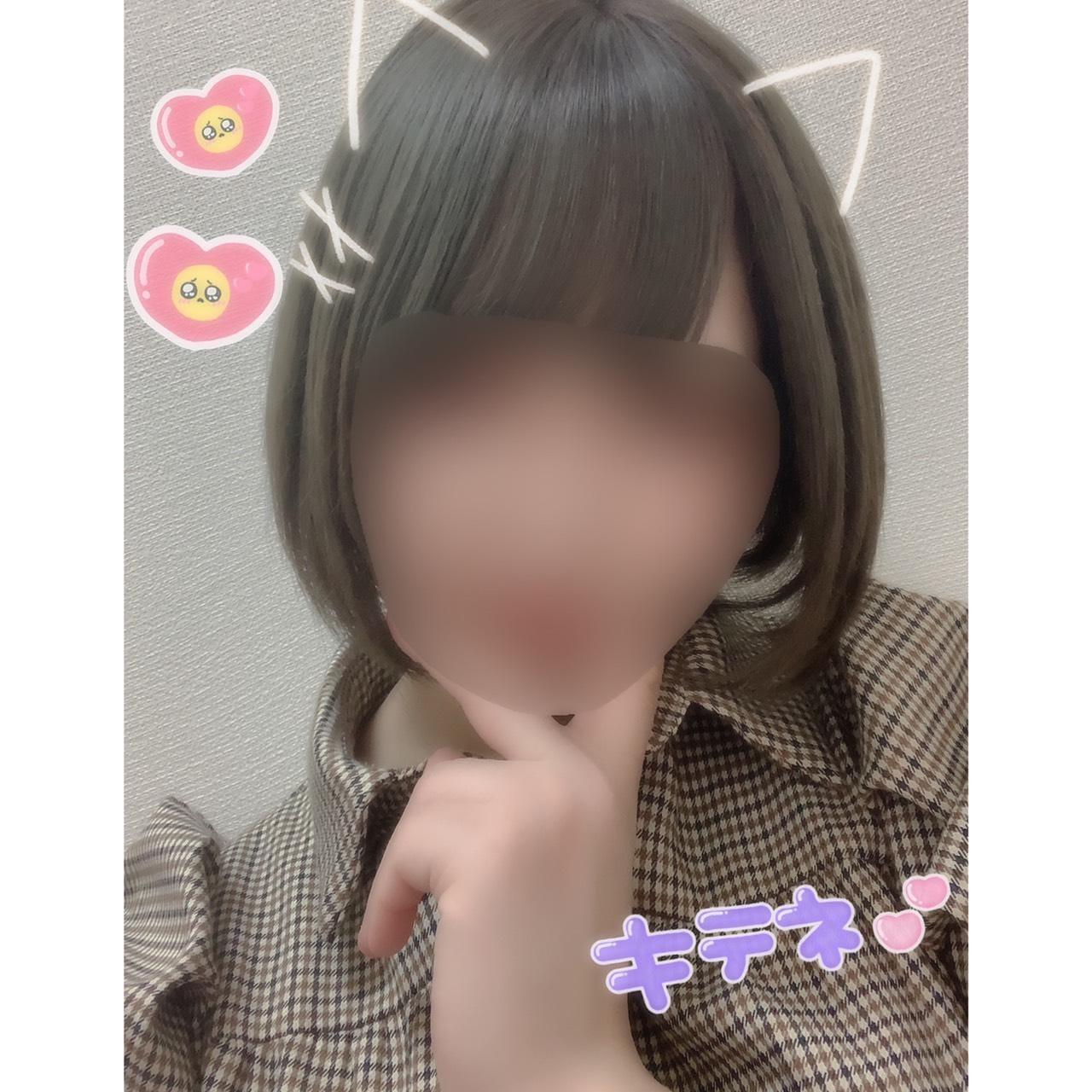 「待ってます」03/10(03/10) 15:56 | かりん(ナース)の写メ・風俗動画