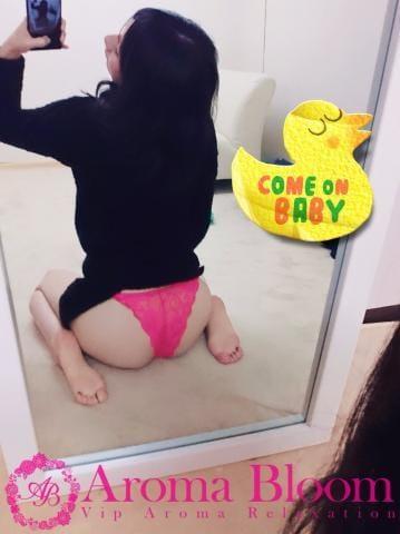 「おはよーうございまーす!!」12/11(12/11) 09:54 | 文乃-Fumino-の写メ・風俗動画