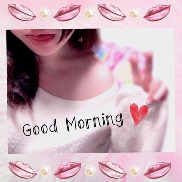 「おはよー!」12/11(12/11) 10:51 | みなの写メ・風俗動画