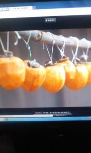 「おはよーございます!」12/11(12/11) 15:52 | みわの写メ・風俗動画