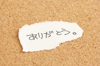 「♡ありがとう♡」12/11(12/11) 22:44   のどかの写メ・風俗動画
