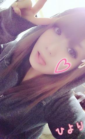 「こな~ゆき~ねぇ」12/11(12/11) 22:48 | ひより 妖艶美少女の写メ・風俗動画