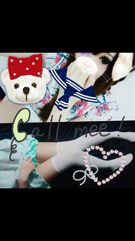 「一花」12/11(12/11) 23:04 | Ichika イチカの写メ・風俗動画