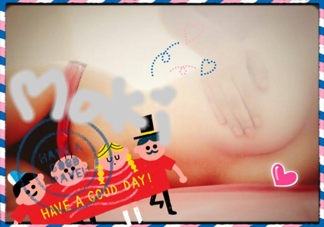 「渋谷ビジネスホテルのお兄さん」12/12(12/12) 01:16 | まきの写メ・風俗動画