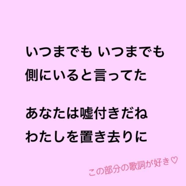 「?涙腺崩壊!!?」12/12(12/12) 01:39   チィの写メ・風俗動画