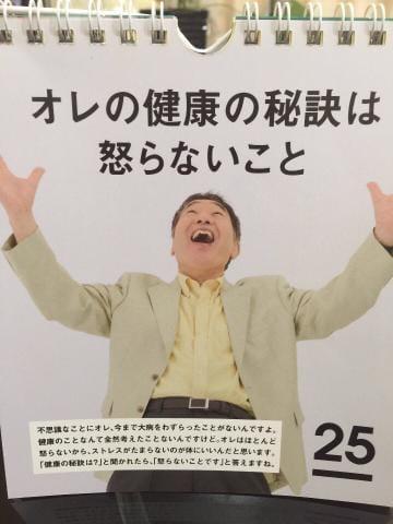 「おっひさー♡」12/12(12/12) 02:08 | すず☆☆☆☆の写メ・風俗動画