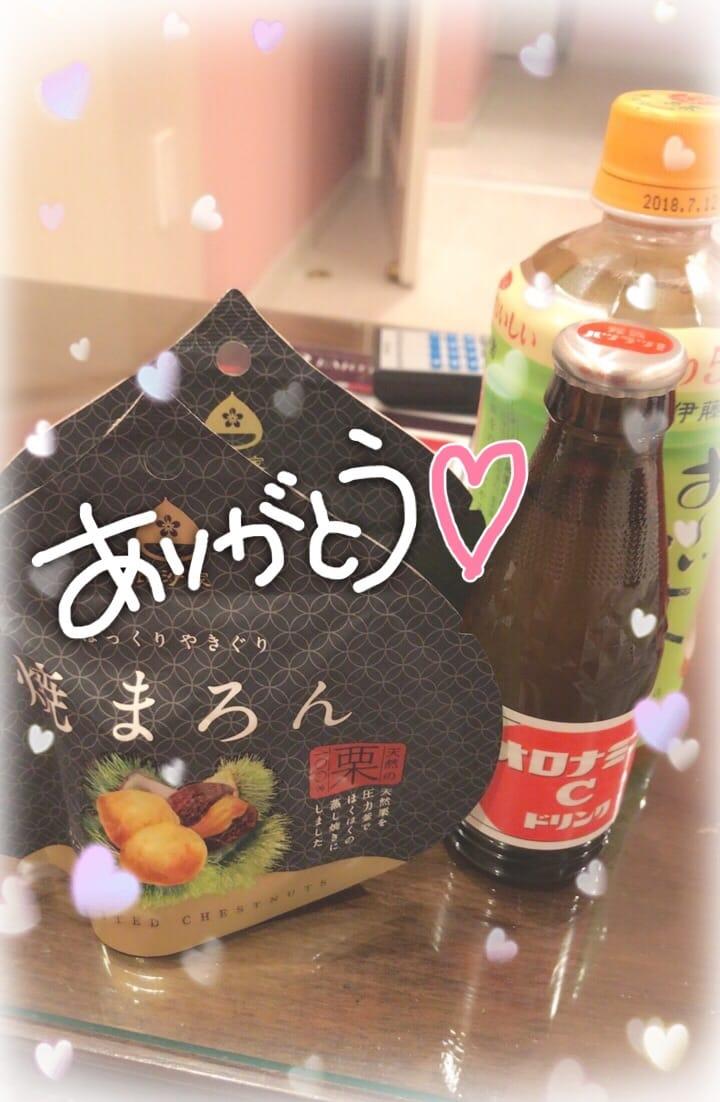 「お礼レスティ」12/12(12/12) 04:40 | 未経験甘えたガール☆ゆめ☆の写メ・風俗動画