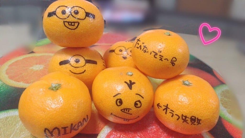 「?朝!朝!朝!?」12/12(12/12) 05:40   チィの写メ・風俗動画
