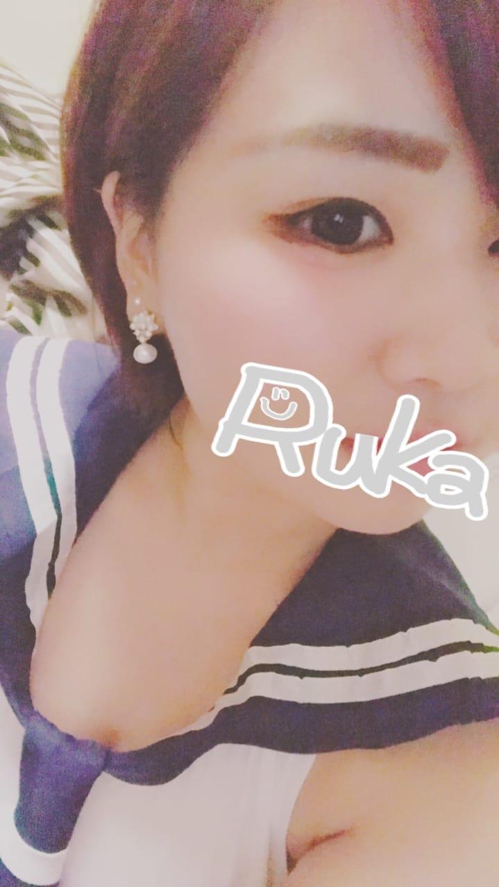 「おーわり!」12/12(12/12) 05:42 | ルカの写メ・風俗動画