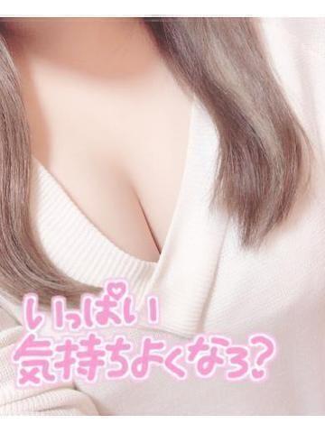 「[今流行りの淫スタ!?映え?]:フォトギャラリー」03/14(03/14) 20:29   ゆずはの写メ・風俗動画
