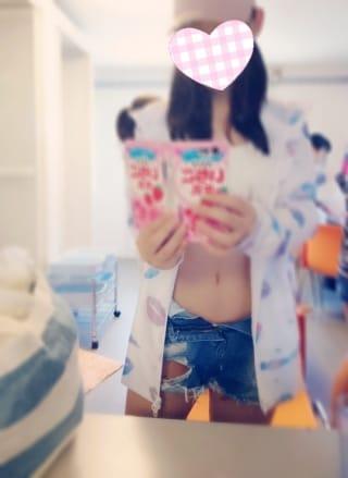 「寒すぎるっ!!!」12/12(12/12) 14:53 | ちはるの写メ・風俗動画