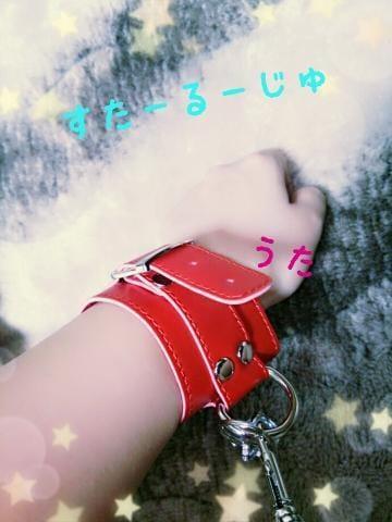 「動く☆やる気ι(`・-・´)/」12/12(12/12) 15:00 | うた 甘えん坊!!の写メ・風俗動画