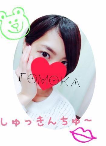 「こんにちわ(^-^)」12/12(12/12) 17:15   ともかの写メ・風俗動画