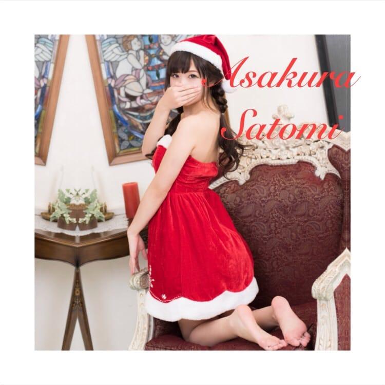 「お礼 * かける くん」12/13(12/13) 04:13 | 朝倉さとみの写メ・風俗動画