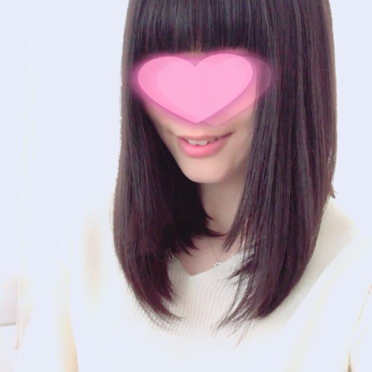 「♪おふ活(お風呂活動)♪」12/13(12/13) 12:28 | このかの写メ・風俗動画