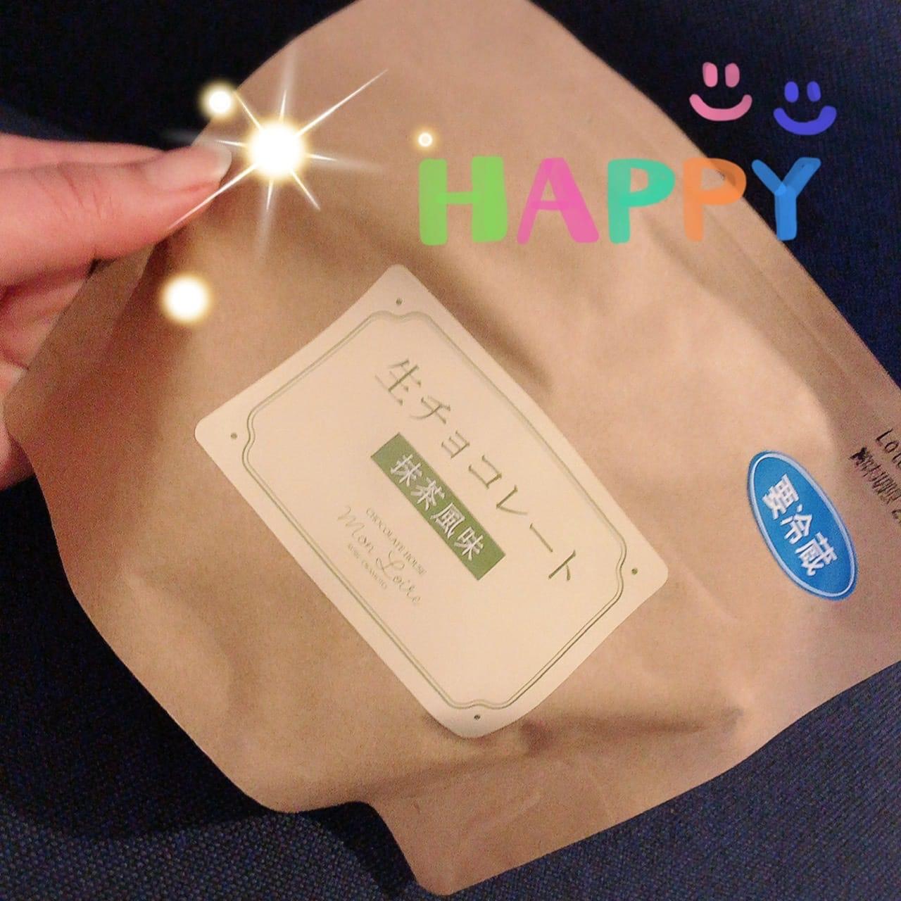 「ありがとうございます♪」03/18(03/18) 15:32 | 純恋~すみれ~の写メ・風俗動画