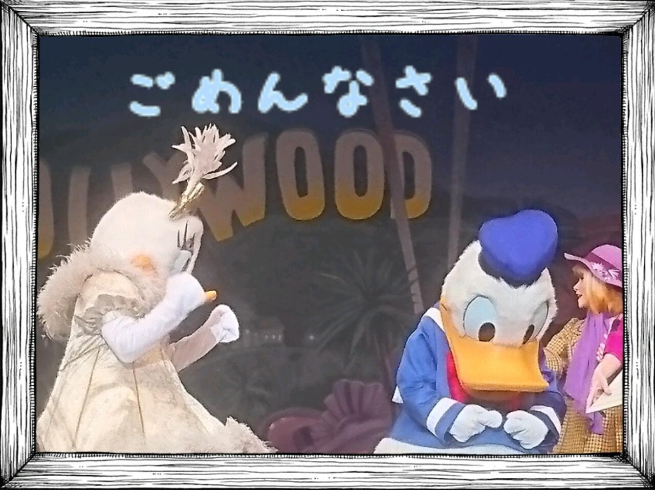 「お休みになりました」12/13(12/13) 18:02 | じゅりの写メ・風俗動画