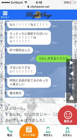 「まおはづきコンビ♡」12/13(12/13) 18:18 | 美月(ミヅキ)の写メ・風俗動画