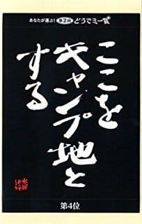 「昨日のお礼」12/13(12/13) 18:28 | なつみの写メ・風俗動画