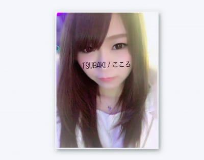 「ありがとうございます」12/13(12/13) 19:12 | こころの写メ・風俗動画
