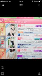 「ビックリクリ♪♪」12/13(12/13) 21:14 | みかさの写メ・風俗動画