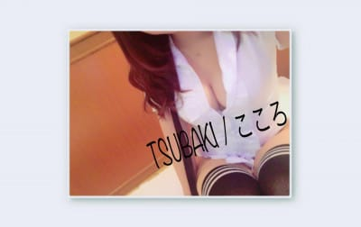 「HOTEL WITH Eさん♪」12/13(12/13) 22:18 | こころの写メ・風俗動画