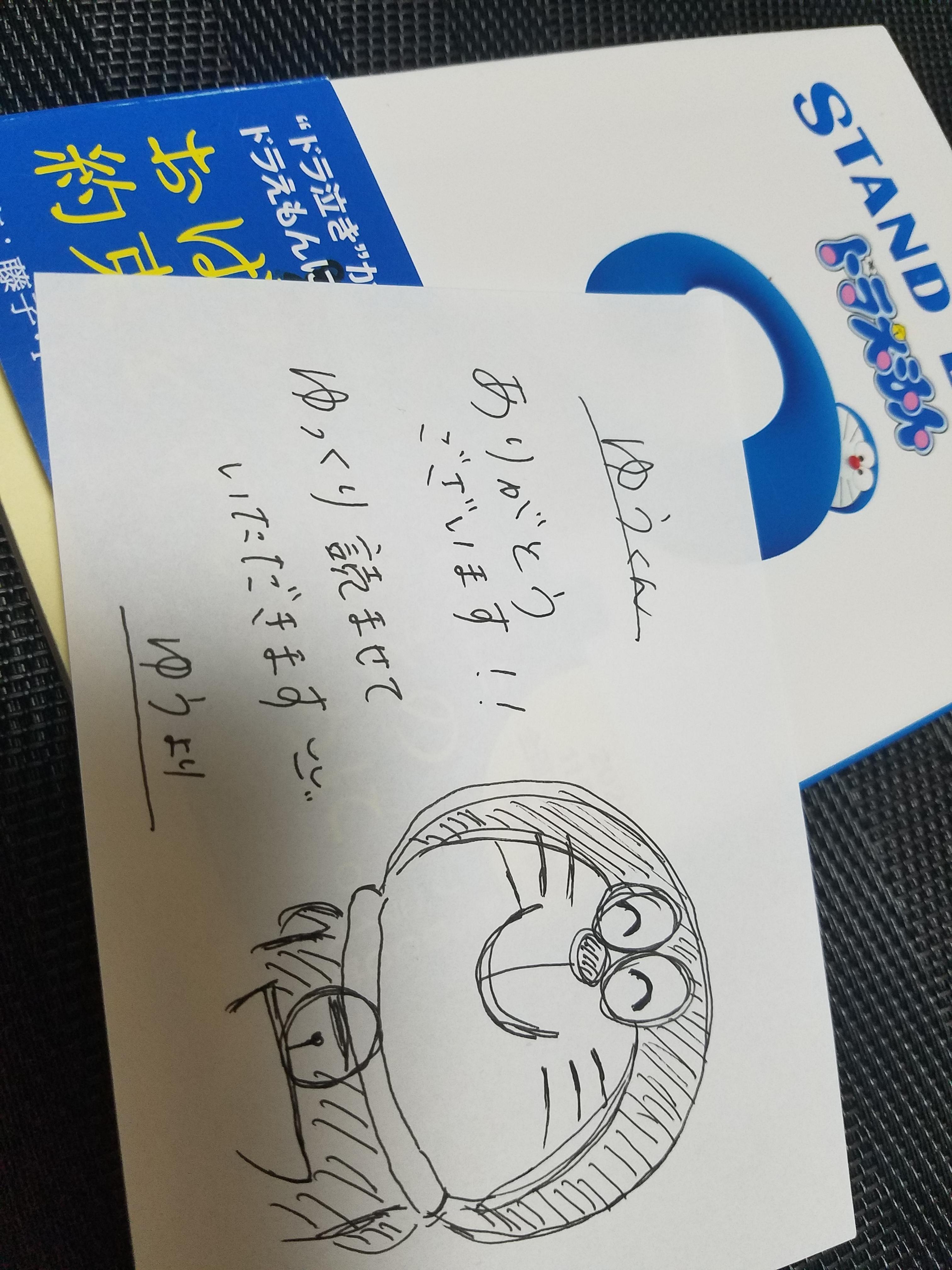 「ほんわかぱっぱ(」03/19(03/19) 21:50 | ゆうの写メ・風俗動画