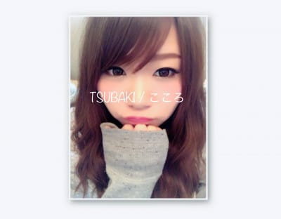「感謝~♡」12/14(12/14) 04:19 | こころの写メ・風俗動画
