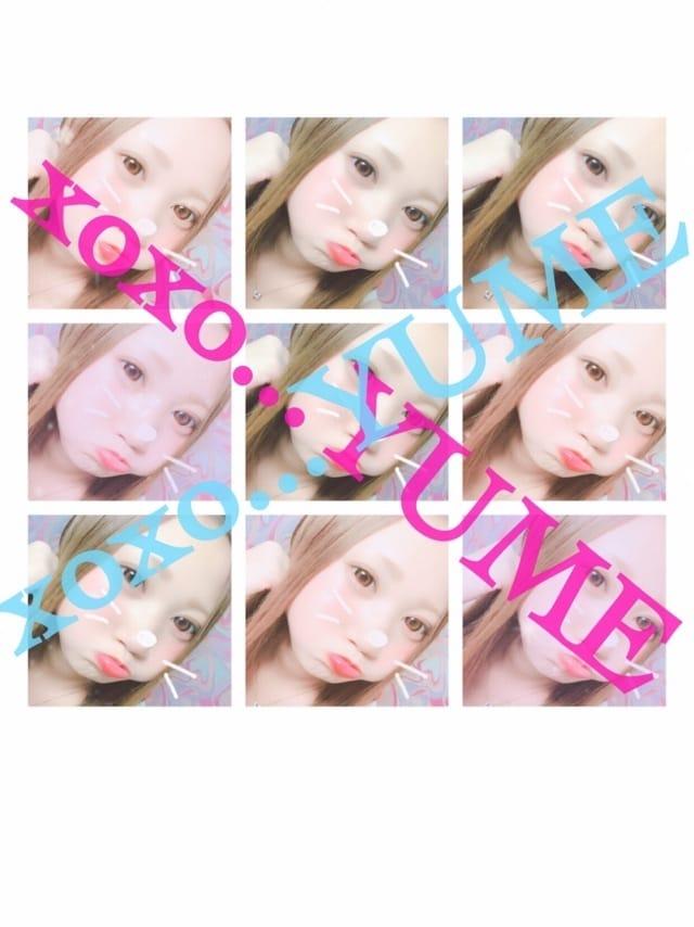 「ゆちゃん退勤しましたの巻❤️」12/14(12/14) 07:43 | Yume ユメの写メ・風俗動画