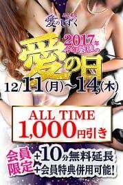 「今年最後!」12/14(12/14) 18:22 | ゆみの写メ・風俗動画