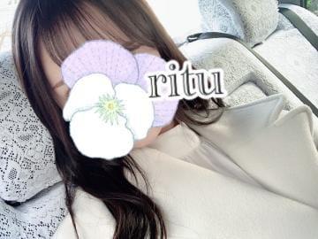 「りつです」03/22(03/22) 15:00 | 律-Ritu-の写メ・風俗動画