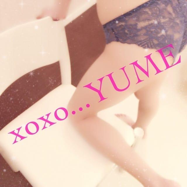 「ゆちゃん次回の巻❤️」12/14(12/14) 22:50 | Yume ユメの写メ・風俗動画