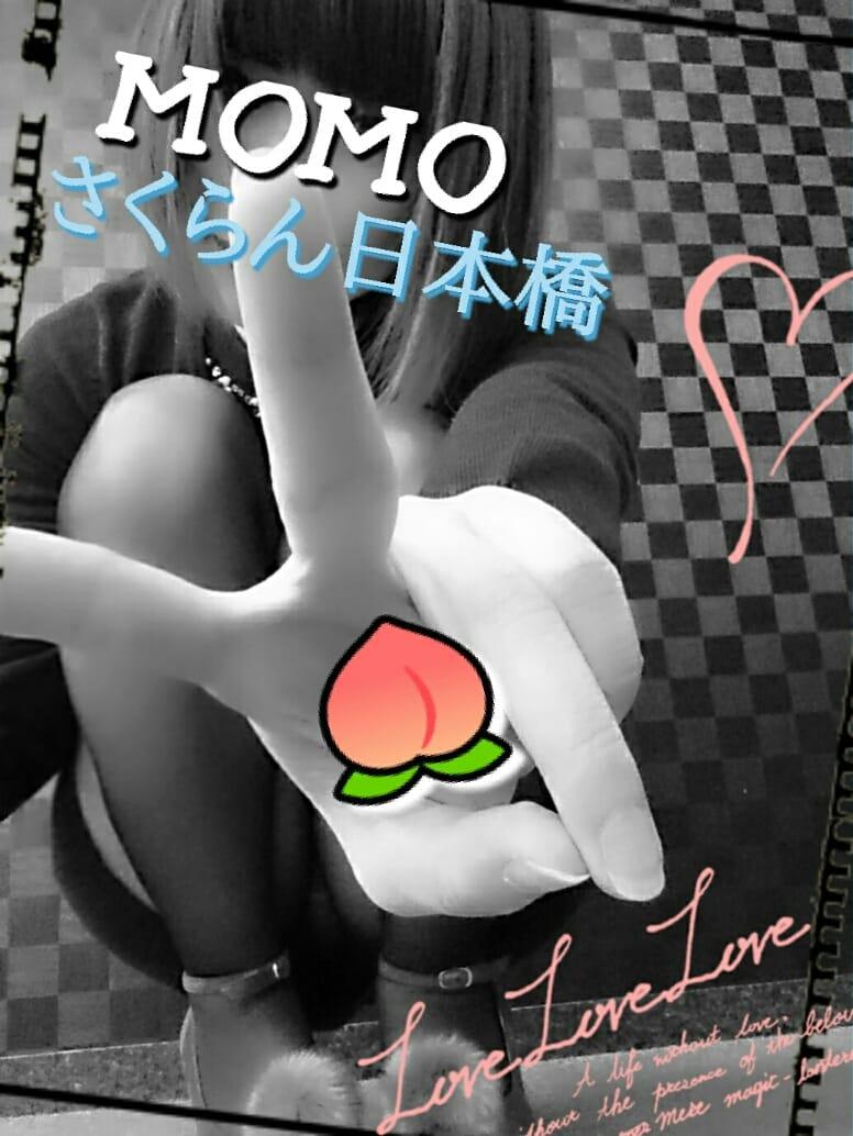 「☆ありがとー♪☆」12/14(12/14) 23:48 | ももの写メ・風俗動画