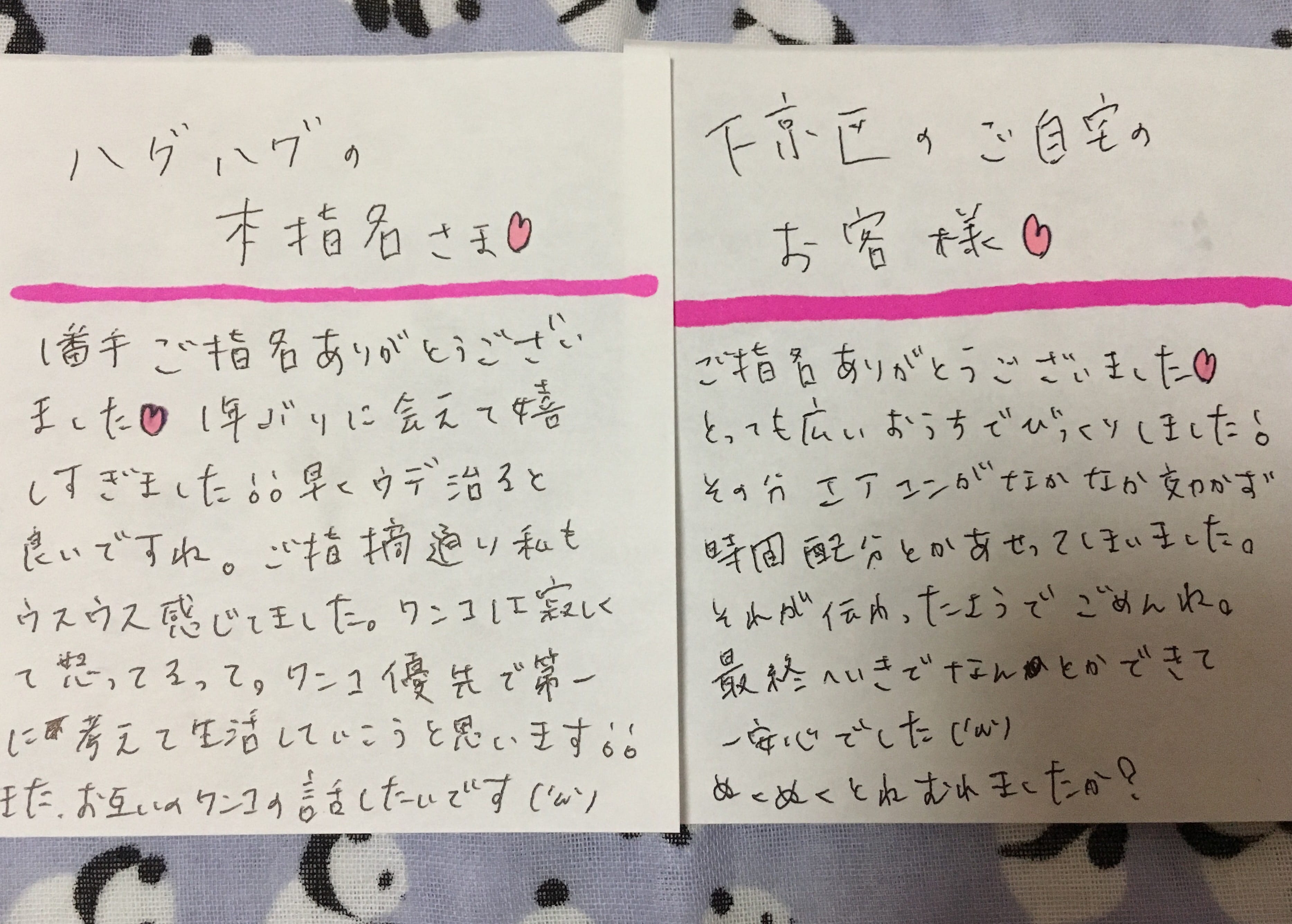 「お れ い ❤︎」12/15(12/15) 06:51   シオンの写メ・風俗動画