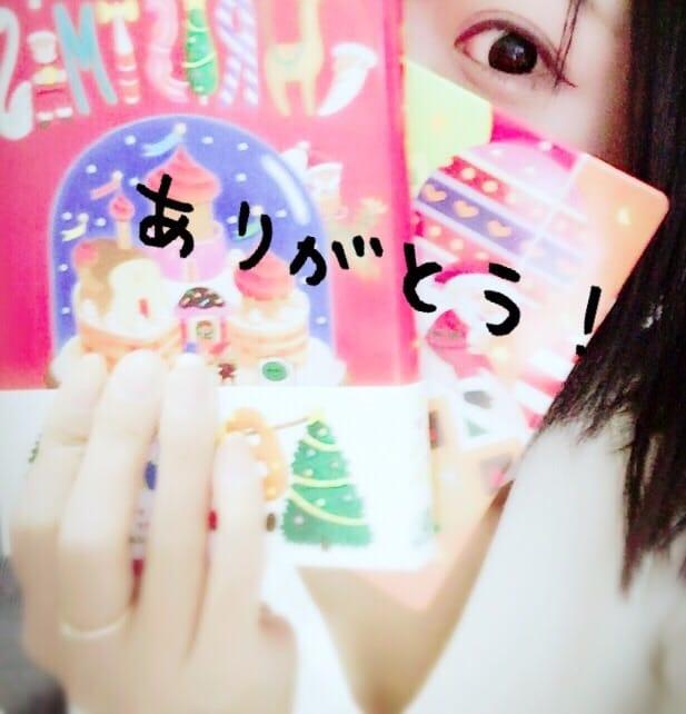 「アパ京都駅前のお客様へ」12/15(12/15) 06:58   シオンの写メ・風俗動画