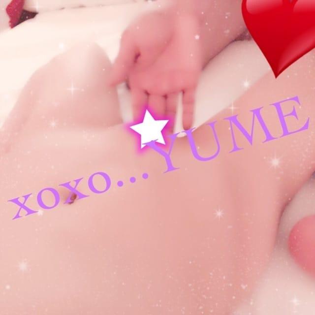 「ゆちゃん退勤の巻❤️」12/15(12/15) 08:50 | Yume ユメの写メ・風俗動画