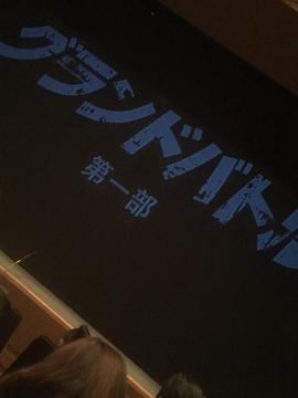 「おはよー」12/15(12/15) 13:26 | すず☆☆☆☆の写メ・風俗動画